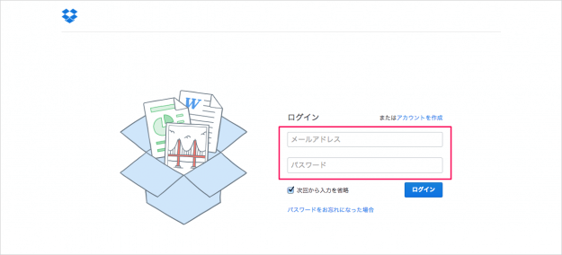dropbox-share-folder-01