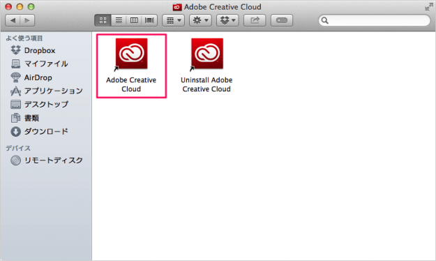mac-adobe-creative-cloud-app-install-02