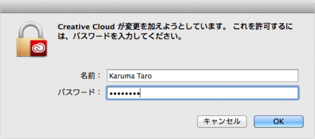 mac-adobe-creative-cloud-app-install-07