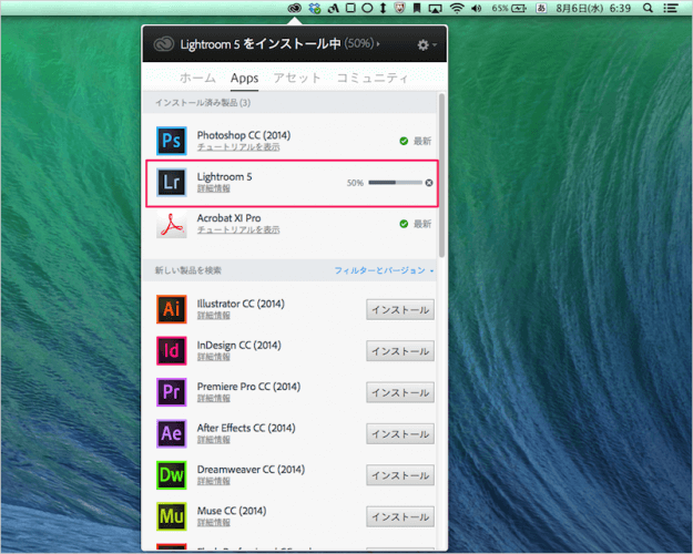 mac-adobe-creative-cloud-app-install-08