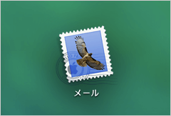 mac-app-mail-rule-01