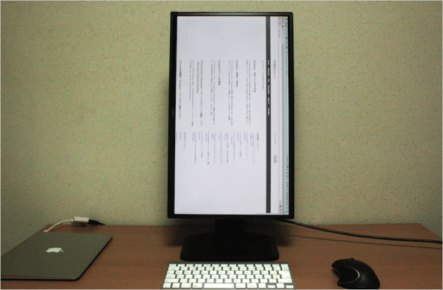 mac-screen-rotate-02