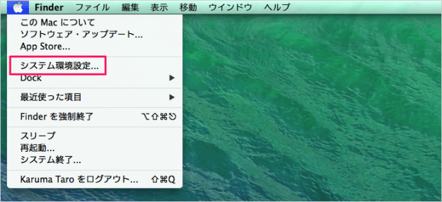 mac-screen-rotate-03