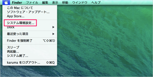 mac-screen-sharing-01