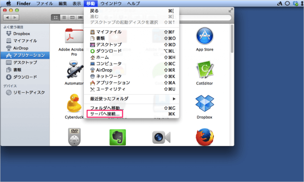 mac-screen-sharing-06