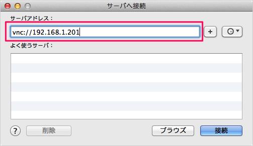 mac-screen-sharing-07