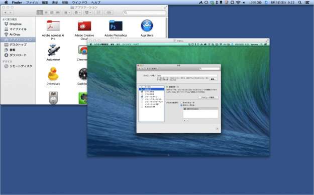 mac-screen-sharing-10
