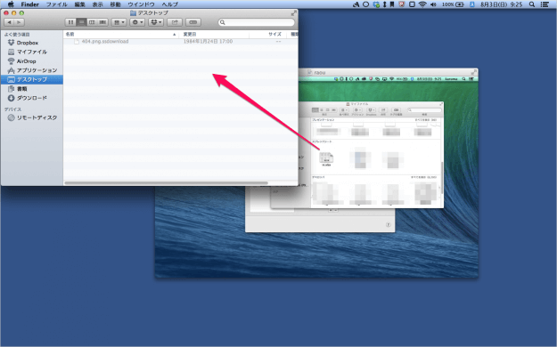 mac-screen-sharing-11