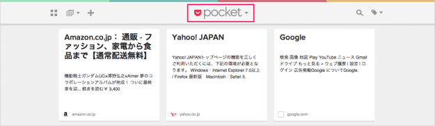 pocket-data-export-03