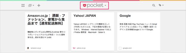 pocket-data-export-03