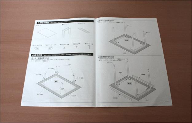 review-pc-desk-nakabayashi-unit-table-03