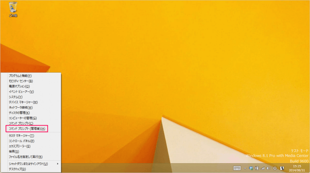 windows-8-auto-sign-in-a01