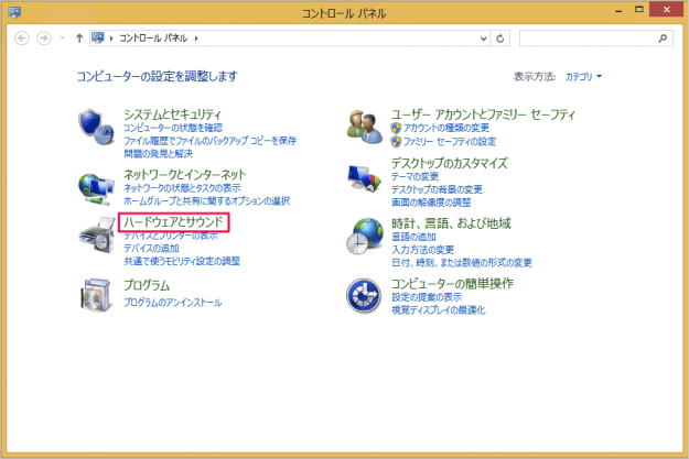 windows-8-automatically-system-volume-02