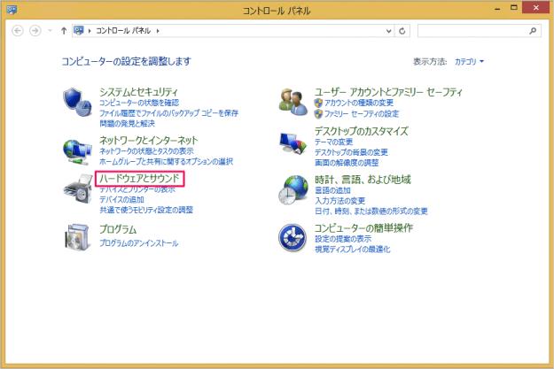 windows-8-automatically-system-volume-02