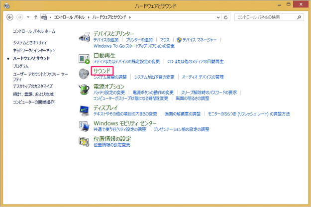 windows-8-automatically-system-volume-03