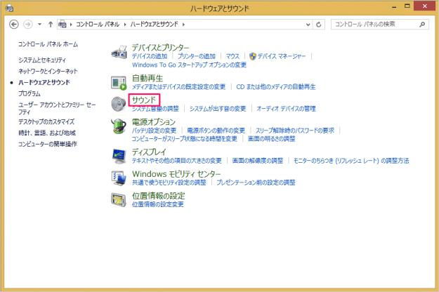 windows-8-automatically-system-volume-03