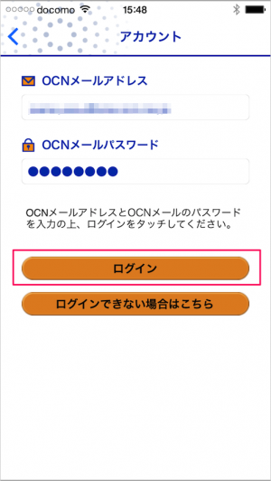 ios-app-ocn-mobile-one-05