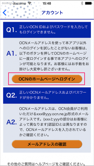 ios-app-ocn-mobile-one-08