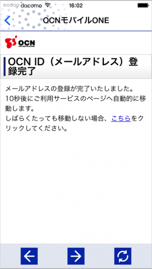 ios-app-ocn-mobile-one-10