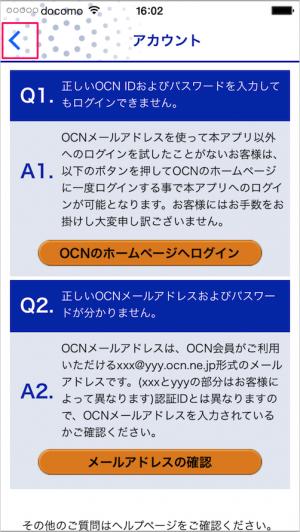 ios-app-ocn-mobile-one-13