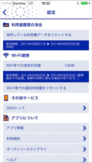 ios-app-ocn-mobile-one-24