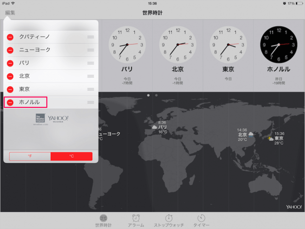 ios-world-clock-11