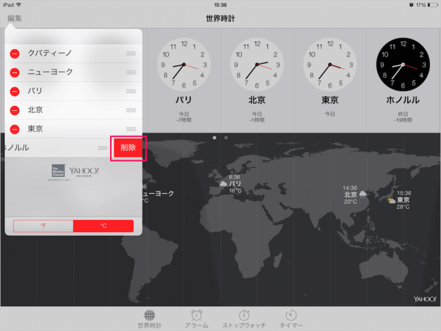 ios-world-clock-12