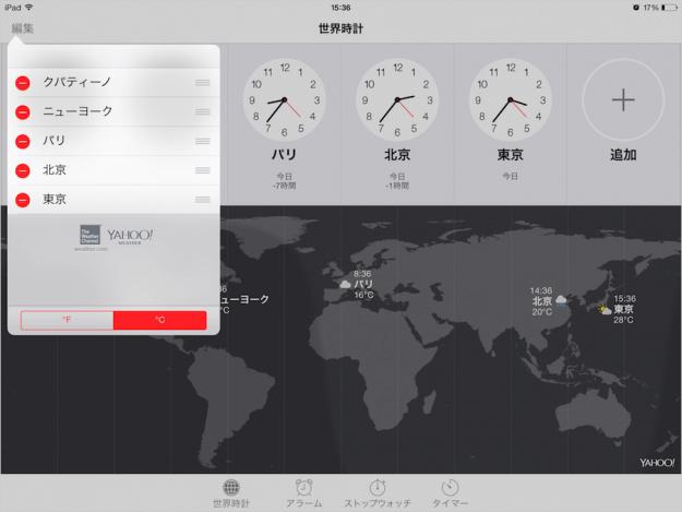 ios-world-clock-13