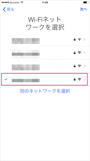 iphone-6-plus-initial-setting-09