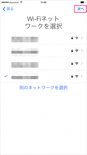 iphone-6-plus-initial-setting-10