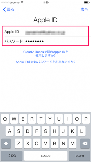 iphone-6-plus-initial-setting-14