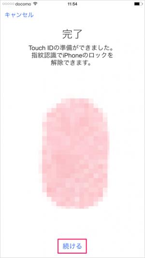iphone-6-plus-initial-setting-23