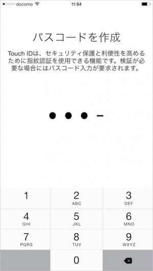 iphone-6-plus-initial-setting-24
