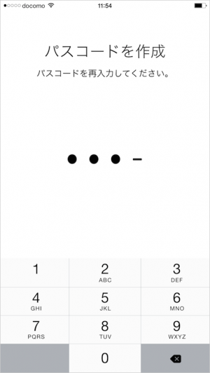 iphone-6-plus-initial-setting-25