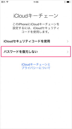 iphone-6-plus-initial-setting-27