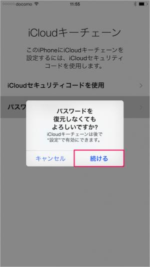 iphone-6-plus-initial-setting-28