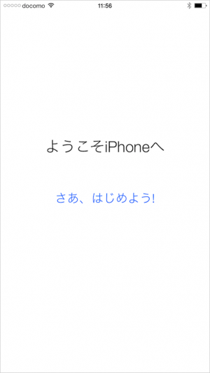 iphone-6-plus-initial-setting-33