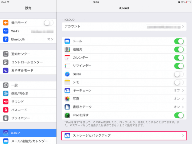 iphone-ipad-icloud-storage-upgrade-03