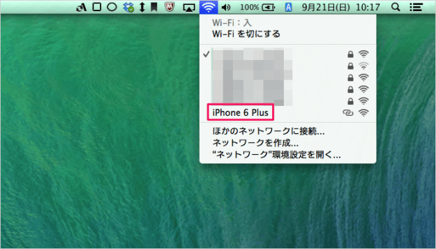 iphone-sharing-internet-connection-06