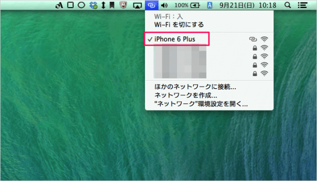iphone-sharing-internet-connection-08