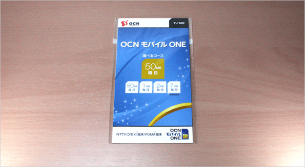 iphone-sim-free-ocn-mobile-one-01