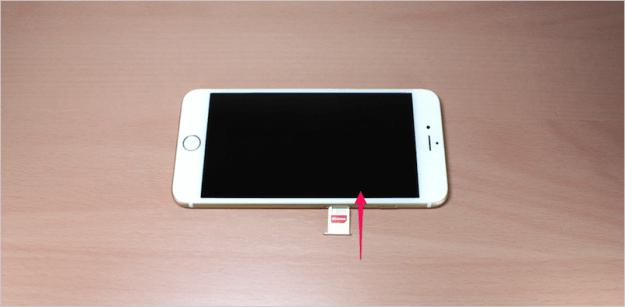 iphone-sim-free-ocn-mobile-one-13
