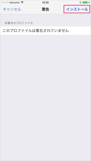 iphone-sim-free-ocn-mobile-one-17