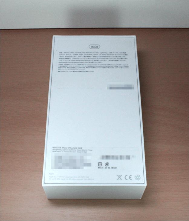 iphone6-plus-open-04