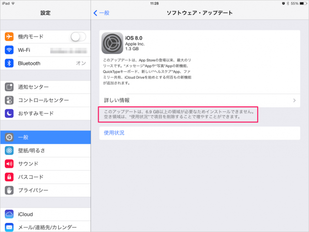 itunes-ios8-update-01