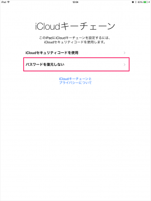 itunes-ios8-update-21