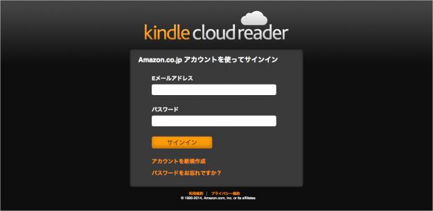 kindle-cloud-reader-01