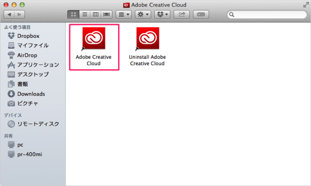 mac-adobe-creative-cloud-install-previous-version-02