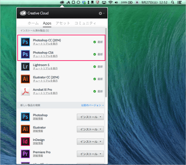 mac-adobe-creative-cloud-install-previous-version-12