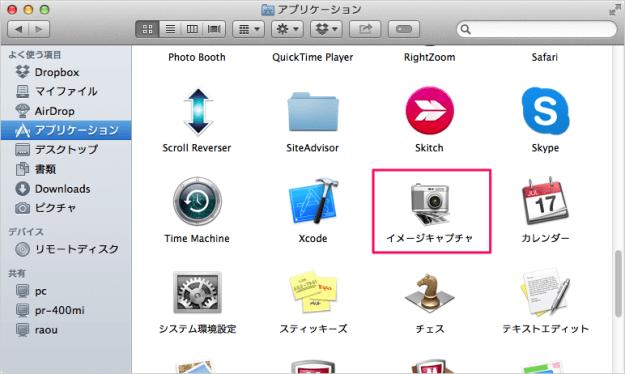 mac-connect-camera-launch-app-01
